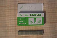 Скобы для степлера с высотой ножек 6мм (Каленые)