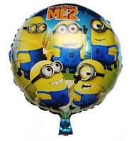 Воздушный шарик фольгированный Миньоны