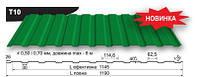 Профнастил «Прушиньски» 0,45мм т10