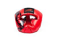 Боксерский шлем хорошо прилегает к голове Power Play красный