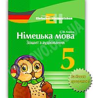 Зошит з аудіювання Німецька мова 5 клас Нова програма Авт: Корінь С. Вид-во: Ранок