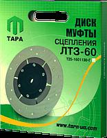 Диск ведомый гл.муфты сцепления Т-40 «ТАРА» Т25-1601130В