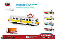 "RUS Модель трамвай PLAY SMART 6411B ""Автопарк"" метал.инерц.откр.дв.свет,зв.кор.19,5*5*8 ш.к./96/"