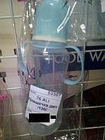 Бутылочка детская 120мл 76ALI