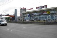 Аренда билборд Киев