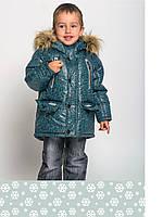 Куртка для мальчика X-Woyz DT-8224