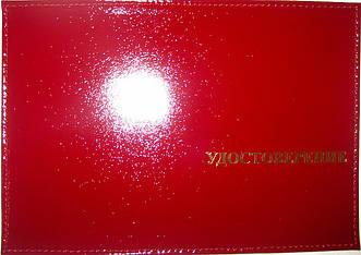 Кожаная обложка на удостоверение цвет красный