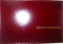 Кожаная обложка на удостоверение цвет бордовый