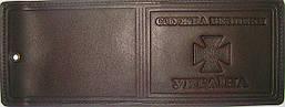 Кожаная обложка для удостоверения работников СБУ цвет чёрный