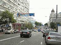 Троллы Киев