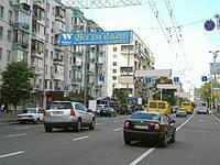 Троллы в Киеве