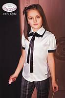 Атласная блузка для девочки Baby Angel 673, цвет молочный