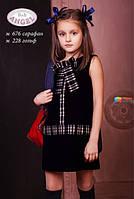Сарафан для девочки из костюмной ткани Baby Angel 676, цвет черный