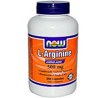 Аргинин NOW L-arginine 500 mg 250 капс