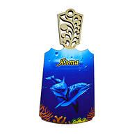 """Доска разделочная  """"Дельфины"""" Ялта"""