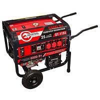 Генератор бензиновый INTERTOOL 5.5 кВт электрический и ручной стартер