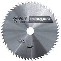 Пильный диск KT Professional 125х48Тх22.2 без напайки (30-012)