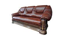 Шкіряний диван Грізлі лайт, не розкладний диван, м'який диван, меблі з шкіри, фото 2