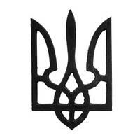 Металлический герб Украины - элемент 2100