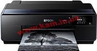 Принтер А3 Epson SureColor SC-P600_ c WI-FI C11CE21301 (C11CE21301)
