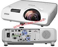 Короткофокусный проектор Epson EB-520 (XGA, 2700 ANSI Lm) (V11H674040)