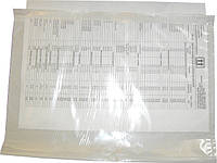 Пакет самоклеящийся (340 мм. х 220 мм., С4)