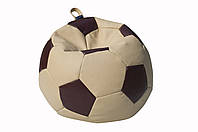 [ Кресло-мяч Fan H-2201/H-2221S S + Подарок ] Легкое бескаркасное кресло-мяч бежево-коричневый