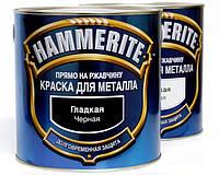 Краска гладкая Hammerite (Хаммерайт) Чёрная 0.75 л, фото 1