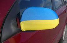 🔥 Распродажа! Чехлы авто для зеркал заднего вида, комплект 2 шт, с вырезом для зеркала