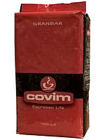 Кофе в зернах Covim Granbar