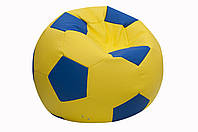 [ Кресло-мяч Fan H-2240/H-2227 XS + Подарок ] Легкое бескаркасное кресло-мяч желто-синий