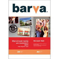 Бумага BARVA A4 Magnetic (IP-BAR-MAG-МАТ-145)