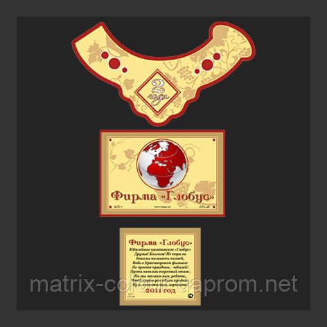 """Наклейки на шампанское - """"Matrix-colour"""" Сувенирная продукция, полиграфия, дизайн, фотопечать. в Виннице"""