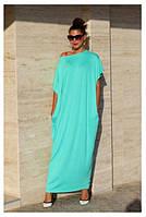 Платье Оверсайз 3264