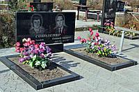 Гранитный памятник двойник 120*60*5 с цветниками