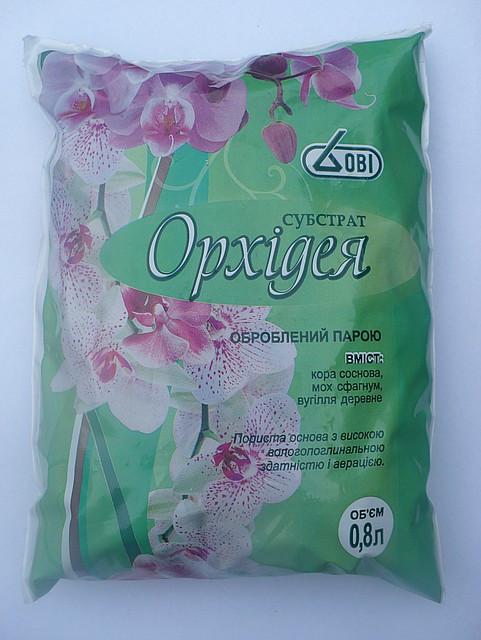Субстрат для орхидеи 0,8л, фото 1