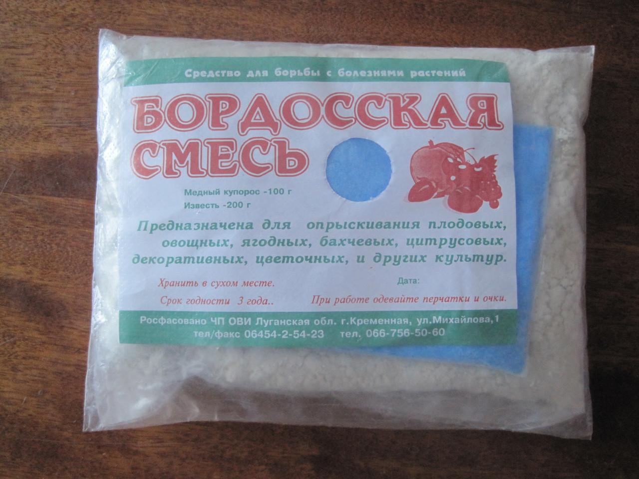 Бордосская смесь для овощей 0,3кг купить в Киеве