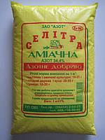 Минеральное удобрение Аммиачная селитра 1кг N-34,4%