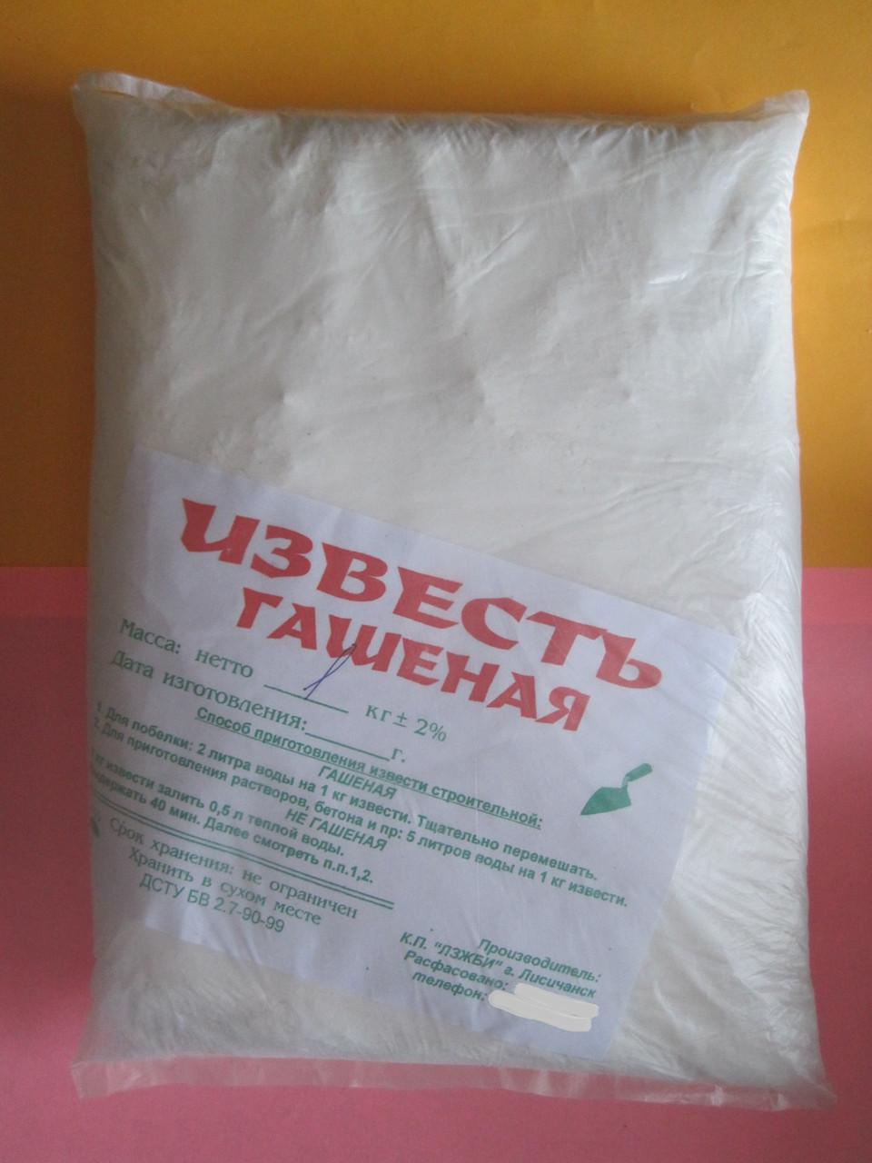 Известь для бетона растворы цементные м100 м150