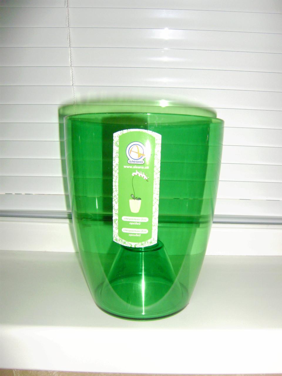 """Кашпо """"Орхидея"""" зелено-прозрачное V=1,8л (d=15см h=17см)"""