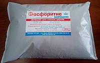 Фосфоритная мука 1кг    P-24%,Са-40%