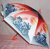Зонт детский  с мотоциклом трость