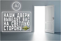 Двери от компании Stroy Kiev