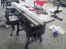 Zenitech MF 300 B Рейсмус Фуганок Пила Многофункциональный Комбинированный станок по дереву, фото 2