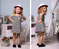 Детское платье Морячка со звездами