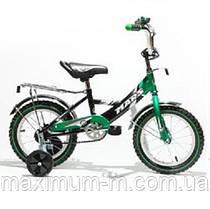"""Велосипед Марс 20"""" (зеленый/черный)"""