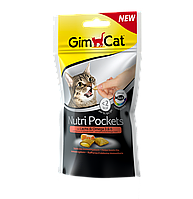 GimCat Nutri Pockets With Salmon and Omega 3&6 Лакомства для кошек с лососем и жирными кислотами омега 3 и 6
