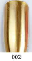 Гель лак Master Professional ефектом зеркала 10 ml Золото №002