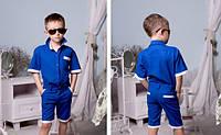 Детские костюм для мальчика Синий рубашка и шорты