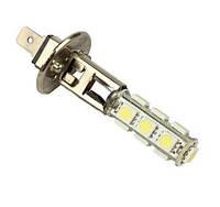 LED лампа H1, 13-SMD 5050, 12В, световой поток 182 lm